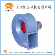 上海風機廠供應4-72型離心式風機 工業除塵大風量低