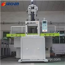 捷晨硅橡胶机械,液态硅胶机,深圳液态硅胶机厂家