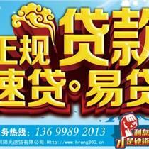 深圳汽车抵押贷款,汽车抵押贷款,深圳汽车抵押贷款(多图)