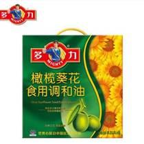 贝蒂斯橄榄油郑州经销商_橄榄油_喜之丰粮油商贸(图)