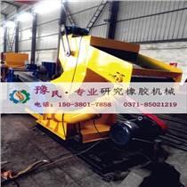 轮胎橡胶磨粉机哪家信誉好,青田县橡胶磨粉机,豫民机械(查看)
