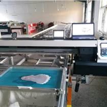 紡織直噴數碼印花機供應哪家專業_LC-GT1800S服裝數碼直噴印花機