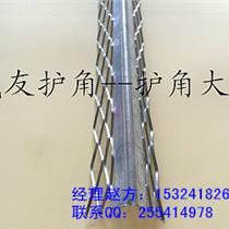 3030金屬菱形孔拉網樓梯護角 鋼板網護角便宜還好用就找晟友