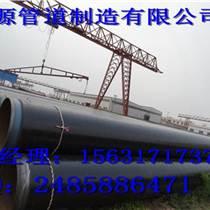 朝阳环氧粉沫防腐钢管、分类信息、环氧粉沫防腐钢管的使用