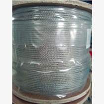 屏蔽感溫電纜批發廠家直銷