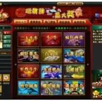 东城区华软手机游戏开发供应性价比最高