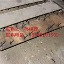 鼎盛天工WTL9522摊铺机输料底板厂家原装直销