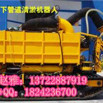 城市排水管道清淤机器人,最新发明污水管道清淤机器人Z