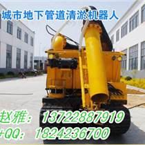 不锈钢清淤机器人;Z水下管道清理污水清淤机器人