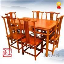 供应缅甸花梨餐桌 料大工细不上漆 一桌六椅 花梨木家具