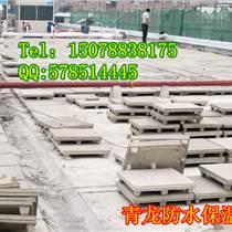 中國保溫材料網推薦百色保溫EVB隔熱板
