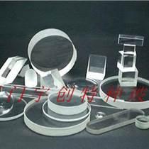 透紫外玻璃,光学玻璃,镀膜光学玻璃,厂家直供
