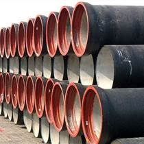 永通铸管,球管,球管厂家