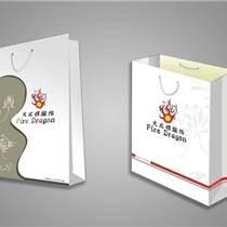 天津塘沽開發區手提袋訂做批發塘沽手提袋設計印刷