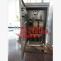 40kW自耦减压起动器 自藕变压器