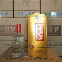 品名:酒祖村版中国梦