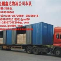 深圳至寧波特快專線貨運;深圳到寧波貨運公司