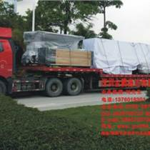 深圳直達合肥專線物流;深圳長途搬家貨運公司