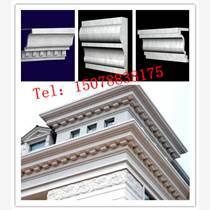 贵阳GRC材料装饰线条系列GRC装饰工程