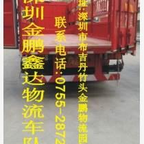 深圳物流直达南通专线;深圳到南通货运搬家