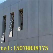 GRC外墙板遵义GRC构件装饰工程公司报价