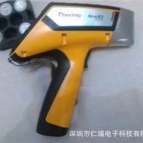 天瑞ROHS环保无铅检测仪 饰品重金属分析仪 无镍测试仪器