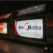濟南西客站高鐵廣告燈箱