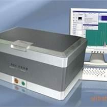 國產經典型ROHS檢測儀器 重金屬