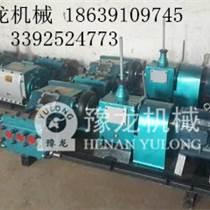 新鄉豫龍橋隧貴州泥漿泵 銷售廠家直銷