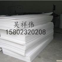 重庆珍珠棉专卖重庆珍珠棉低价位重庆珍珠棉采购