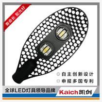 淄博凱創100w太陽能路燈供應廠家直銷