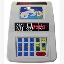 游易卡电玩娱乐刷卡管理系统 单机版管理主机小主机