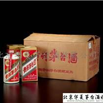 青岛回收茅台酒、回收1995年珍品茅台酒