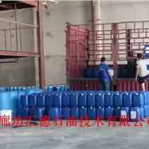 水處理藥劑價格水處理藥劑廠家