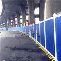 PVC工地擋墻 彩鋼泡沫板 施工安全圍蔽
