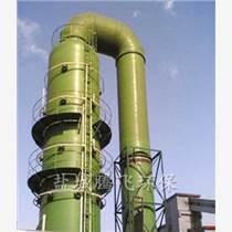 盐城腾飞环保生产的水膜脱硫除尘器价格优惠放心选购