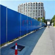 湖南建筑圍蔽 浙江市政夾芯板 珠海工程圍蔽板
