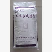 沈阳水处理药剂沈阳药剂生产厂家沈阳工程药剂生产厂家