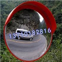 廣州廠家亞克力廣角鏡低價促銷不銹鋼室內外反光鏡現貨促銷