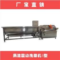 中央厨房切配生产线供应优质服务蔬菜加工生产线,中央厨房生产线,净菜流水线,蔬菜配送加工设备