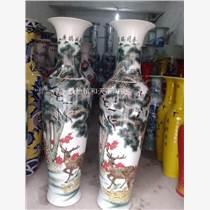 景德鎮陶瓷落地大花瓶1.2-2米粉彩藍黃滿花花開富貴多款客廳擺設