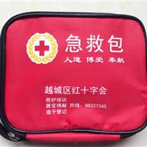 陜西紅十字急救包