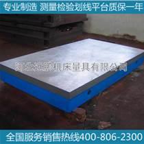 河北哪家專業 遠鵬鑄鐵平臺生產廠家加工焊接平臺檢驗平臺