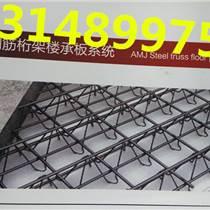 广州钢筋桁架楼承板厂家直销