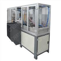 CNC控制双工位卧式数控淬火机床