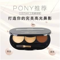 pony推荐泰国正品UStar三合一遮瑕霜修容盘 3色组合ustar遮瑕膏