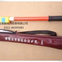 高壓語音報警驗電器 電工專用伸縮驗電筆 語音測電筆