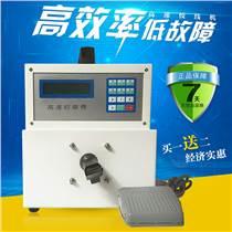 專業直銷 自動絞線機 電子線扭線機 自動麻花絞線機
