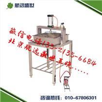 電熱做甜甜圈餅機|5孔做甜甜圈的機器|制作甜甜圈的機器|電熱做甜甜圈爐子