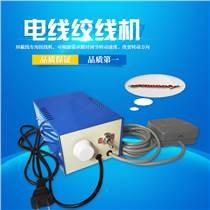 供應屏蔽線扭線機 編織電線絞線機 小型扭線機